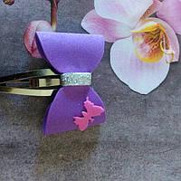 Бантик из Фома маленький, фиолетовый