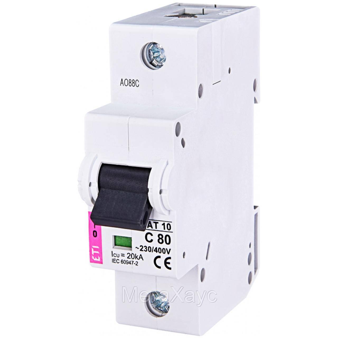 Автоматический выключатель ETIMAT 10  1p C 80А (20 kA)