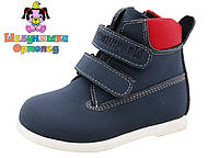 Демисезонные ботинки для мальчика 100-502, фото 1