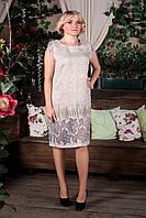 Платье Selta 736 размеры 50, 52, 54, 56