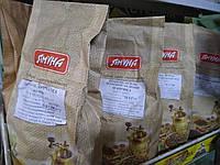 Суміш 5 перців горошок 1кг