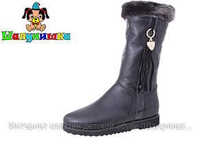 Зимние сапоги для девочки AL-061
