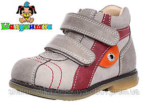 Демисезонные ботинки для мальчика Бот. Ortopedia 25