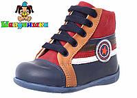 Демисезонные ботинки для мальчика 1035-86, фото 1