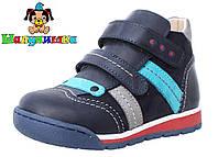 Демисезонные ботинки для мальчика 1169-21, фото 1
