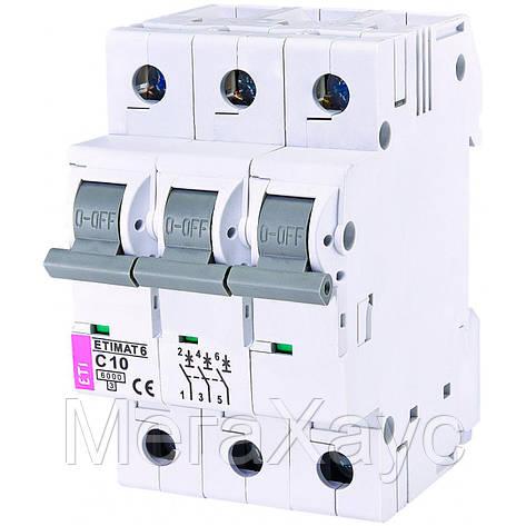 Автоматический выключатель ETIMAT 6  3p C 10А (6 kA), фото 2