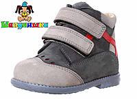 Демисезонные ботинки для мальчика 470-02, фото 1