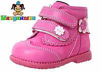 Демисезонные ботинки для девочки 467-03, фото 1