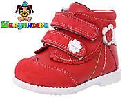 Демисезонные ботинки для девочки 467-05, фото 1