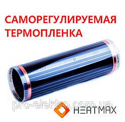 Тепла підлога HeatMAX -Рулони