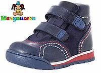 Демисезонные ботинки для мальчика 617-21, фото 1