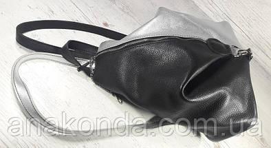 """297 Натуральная кожа, Городской рюкзак - секьюрити, комбинированный черный серебро, с карабином """"безопасность"""", фото 3"""