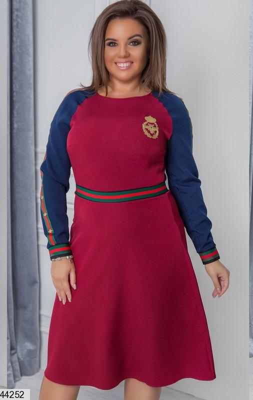 Платье стильное бордовое синее размер 48,50,52,54