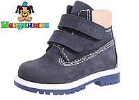 Демисезонные ботинки для мальчика 716-2, фото 1