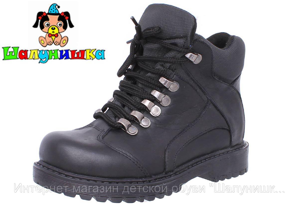 Демисезонные ботинки для мальчика Perlina 197ч