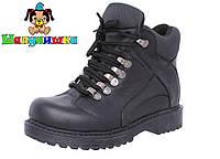Демисезонные ботинки для мальчика Perlina 197ч, фото 1