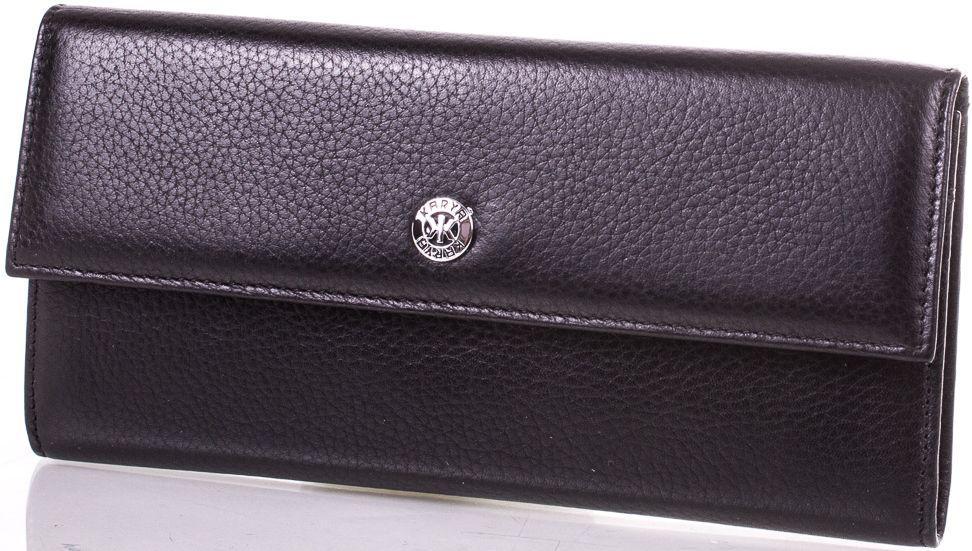 Женский кошелек KARYA SHI1142-2FL кожаный черный