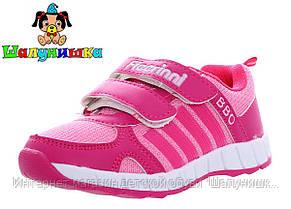 Кроссовки для девочки B212-5 роз