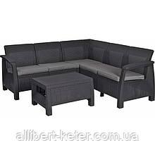 Угловий диван зі штучного ротангу CORFU RELAX SET графіт ( Allibert )