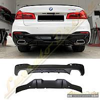 Диффузор стиль M-performance для BMW G30