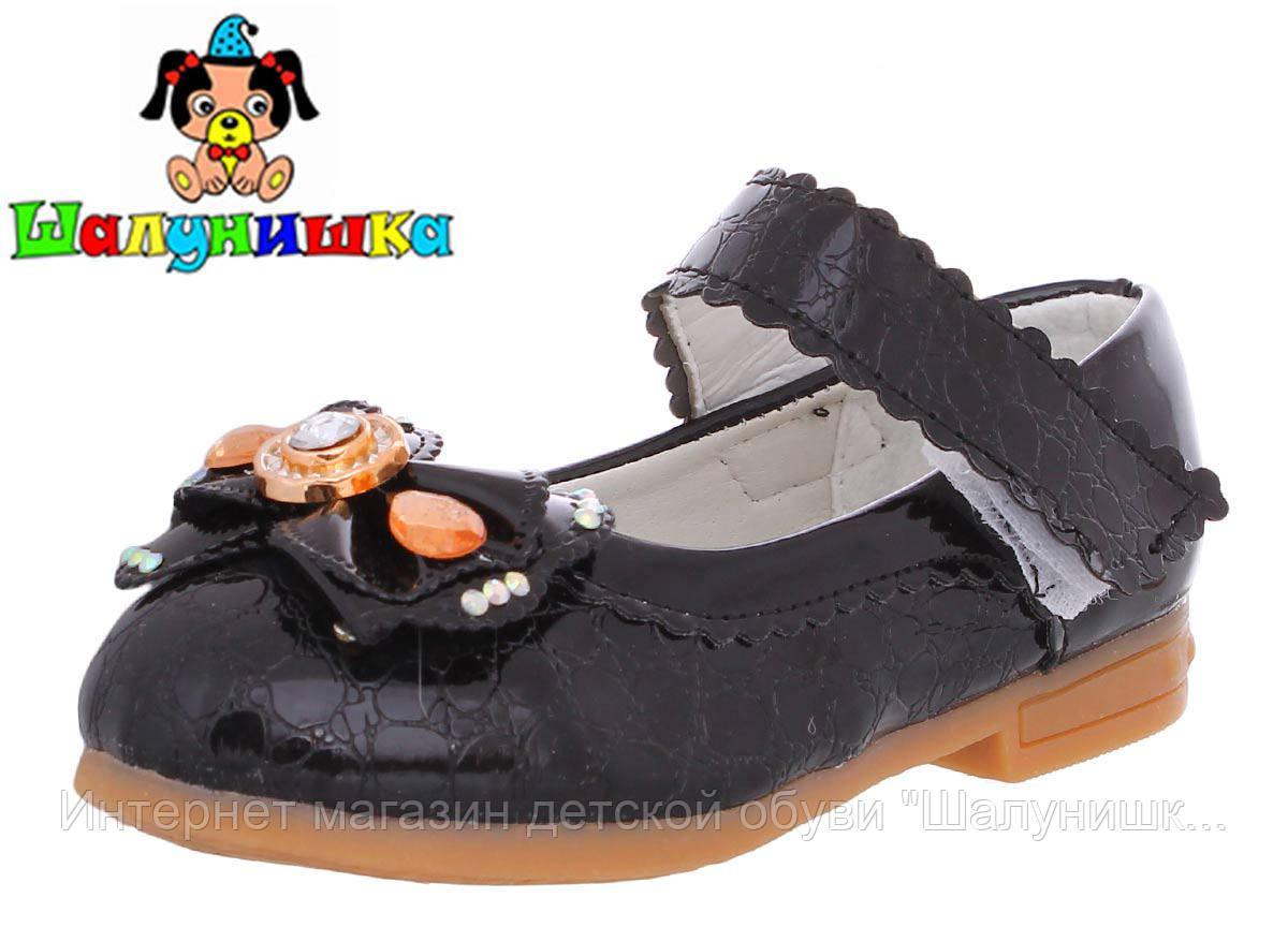 Детские туфли для девочки 300-167