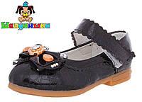Детские туфли для девочки 300-167, фото 1