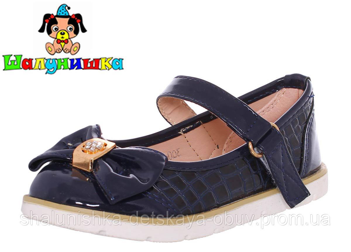 Детские туфли для девочки 300-215 син