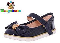 Детские туфли для девочки 300-215 син, фото 1