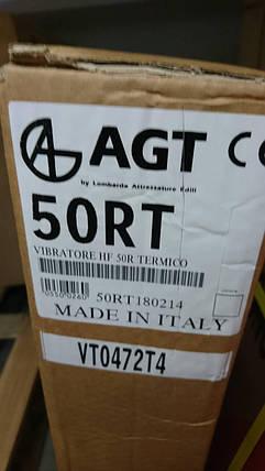 Гибкий вал AGT UPV50 для EV2000 і MV3000, фото 2