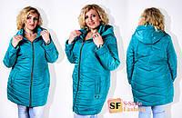 Куртка женская на  синтепоне размер :52, 54, 56, 58