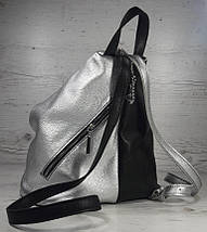 """291-5 Натуральная кожа, Городской рюкзак кожаный черный рюкзак женский серебро рюкзак с карабином """"антивор"""", фото 2"""