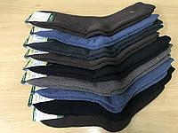 Носки мужские махровые темно-синие