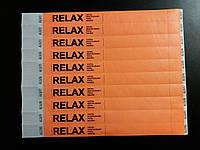 Контрольные браслеты Tyvek с логотипом (оранжевые)