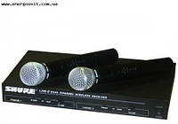 Радиомикрофон, радиосистема SHURE SM58-88