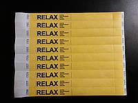 Контрольные браслеты Tyvek с логотипом (желтые)