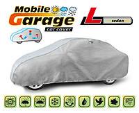 Чехол-тент для автомобиля Mobile Garage размер  L Sedan
