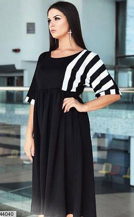 83088deb8fa Стильное черное платье большого размера 54-52
