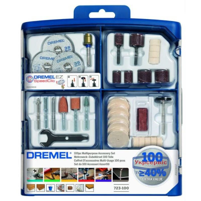 Dremel MAS 720 многофункциональный набор из 100 насадок (26150720JB)