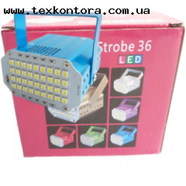 Стробоскоп на светодиодах STROB 36*5050 WHITE LED