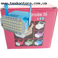 Стробоскоп на светодиодах STROB 36*5050 WHITE LED, фото 1