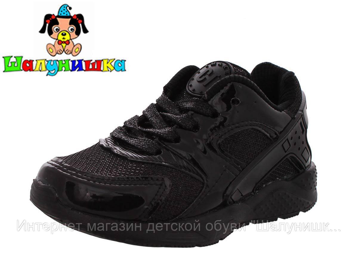 Кроссовки для мальчика 300-026