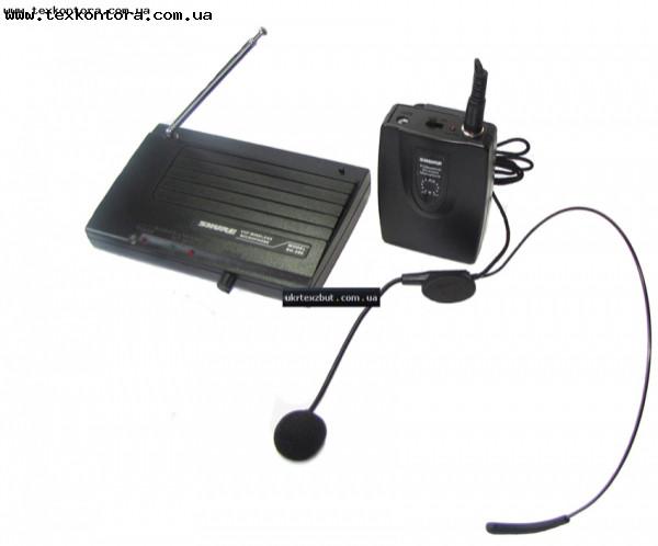 Головной микрофон-мобильный SHURE VHF 200 радиосистема