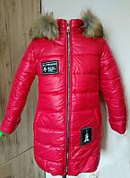 Детское зимнее пальто на овчине и синтепоне для девочек, фото 1
