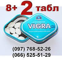 ВИГРА с тонгкат али, VIGRA 8 табл + 2табл., фото 1