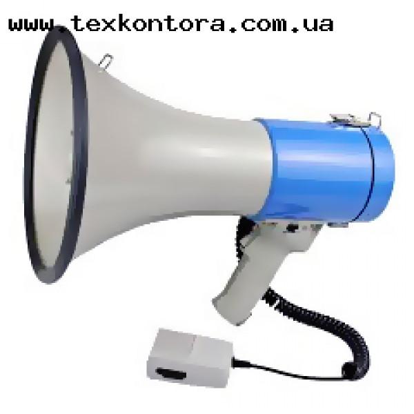 Мегафон с записью голоса HW2501R