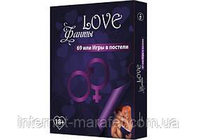 Настольная игра Love Фанты 69