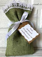 Мешочек зелёный из мешковины с биркой для кофе, чая, специй, саше, душистых трав, размер 10*17 см.