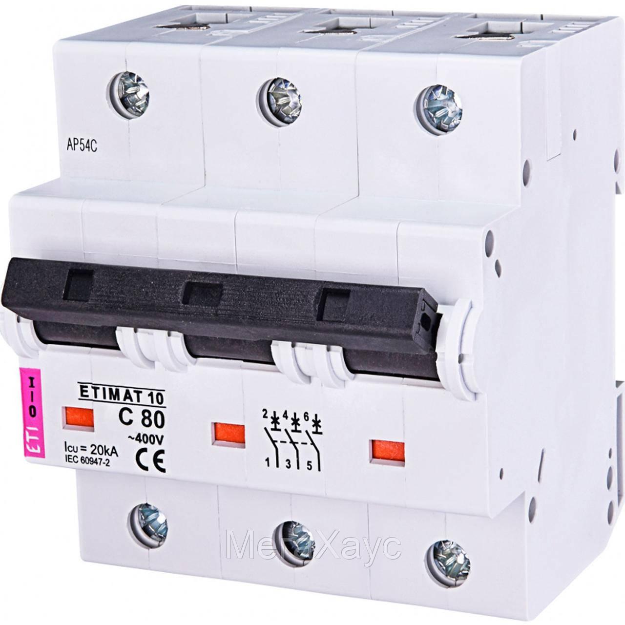 Автоматический выключатель ETIMAT 10  3p C 80А (20 kA)