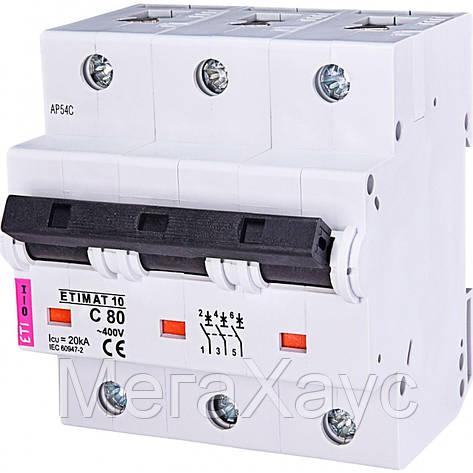 Автоматический выключатель ETIMAT 10  3p C 80А (20 kA), фото 2