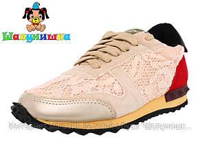 Кроссовки для девочки Valentino 1беж
